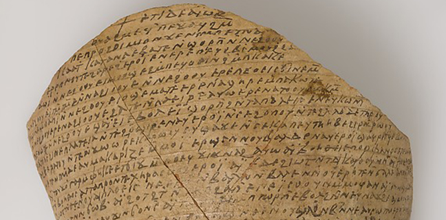 oxford classical greek dictionary online